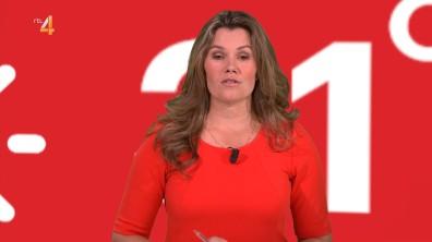 cap_RTL Nieuws_20180803_0627_00_10_49_47