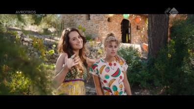 cap_Zappbios_ Elvy's wereld - so Ibiza (AVROTROS)_20191229_1527_00_20_14_376