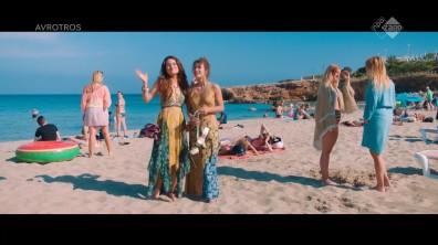 cap_Zappbios_ Elvy's wereld - so Ibiza (AVROTROS)_20191229_1527_00_20_55_398