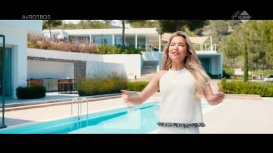 cap_Zappbios_ Elvy's wereld - so Ibiza (AVROTROS)_20191229_1527_00_42_03_663