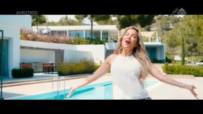 cap_Zappbios_ Elvy's wereld - so Ibiza (AVROTROS)_20191229_1527_00_42_04_664