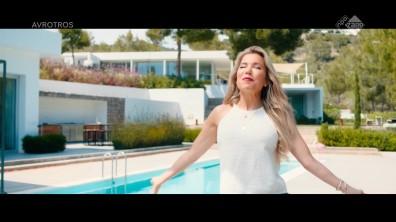 cap_Zappbios_ Elvy's wereld - so Ibiza (AVROTROS)_20191229_1527_00_42_04_665