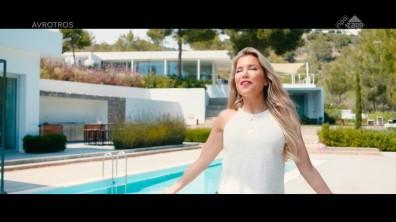 cap_Zappbios_ Elvy's wereld - so Ibiza (AVROTROS)_20191229_1527_00_42_04_666