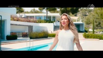 cap_Zappbios_ Elvy's wereld - so Ibiza (AVROTROS)_20191229_1527_00_42_05_667