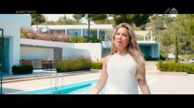 cap_Zappbios_ Elvy's wereld - so Ibiza (AVROTROS)_20191229_1527_00_42_05_668