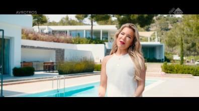 cap_Zappbios_ Elvy's wereld - so Ibiza (AVROTROS)_20191229_1527_00_42_05_669