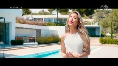 cap_Zappbios_ Elvy's wereld - so Ibiza (AVROTROS)_20191229_1527_00_42_06_672