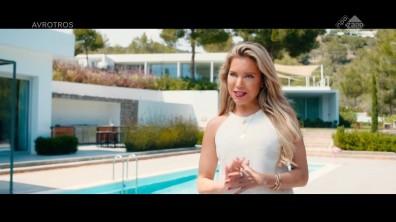 cap_Zappbios_ Elvy's wereld - so Ibiza (AVROTROS)_20191229_1527_00_42_07_673