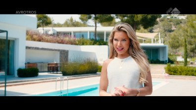 cap_Zappbios_ Elvy's wereld - so Ibiza (AVROTROS)_20191229_1527_00_42_07_674