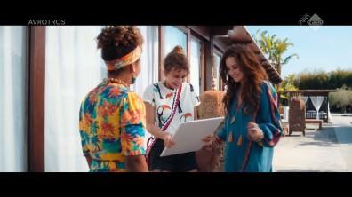cap_Zappbios_ Elvy's wereld - so Ibiza (AVROTROS)_20191229_1527_00_50_29_791