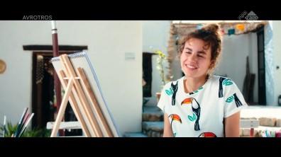 cap_Zappbios_ Elvy's wereld - so Ibiza (AVROTROS)_20191229_1527_00_52_35_911