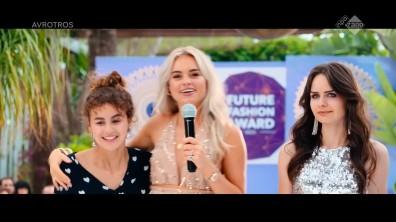 cap_Zappbios_ Elvy's wereld - so Ibiza (AVROTROS)_20191229_1527_01_05_36_1059